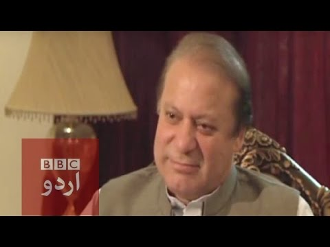 Mian Nawaz Sharif Interview - BBC Urdu