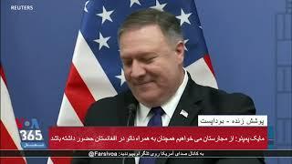 نسخه کامل نشست خبری وزرای خارجه آمریکا و مجارستان