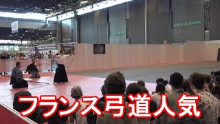 【日本の武道人気!弓道】フランス・パリ・ジャパンエキスポ2018!Japan(Japon) Expo Paris 2018,France