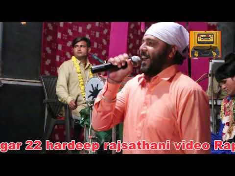 Singar 22 hardeep Rajsathani song mejar rajsathani Rapal music