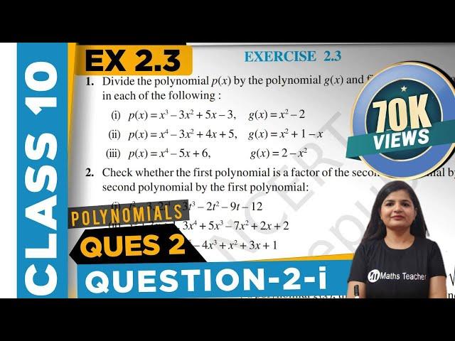 Polynomials | Chapter 2 Ex 2.3 Q - 2 (i) | NCERT | Maths Class 10th