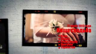 Свадебное Видео №4 меню DVD
