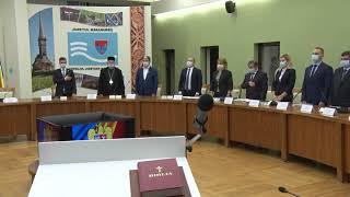 Sedinta de constituire a Consiliului Judetean Maramures 2020