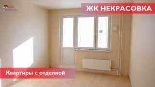 видео Жилой дом в Бескудниково