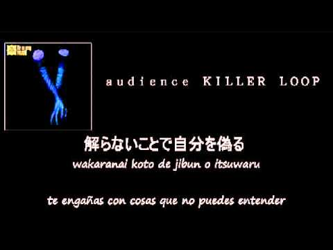 DIR EN GREY - AUDIENCE KILLER LOOP KARAOKE