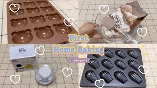 ♡Baking unboxing♡ 단돈 5만원으로 …