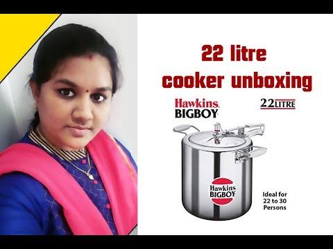 Hawkins bigboy cooker 22 litre unboxing