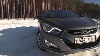 тест Hyundai i40 www.skorost tv.ru