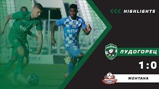 Лудогорец - Монтана 1:0 | efbet Лига - XXIII кръг