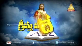 Word Of God Kristu Sandesam Fr K Jhon Epi 4 Part 2 Divyavani Telugu Catholic TV