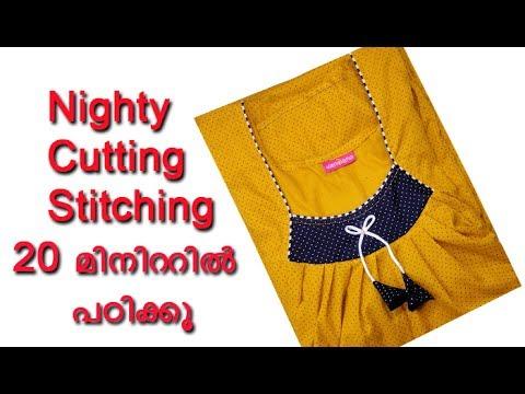 Nighty cutting and stitching tutorial 20 minute il Malayalam, easy method DIY tutorial