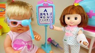 Hospital Baby doll eye test and ambulance doctor kit play set toys