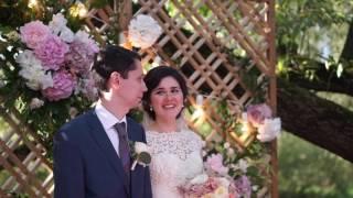 Николай и Альбина. Свадьба. Выездная регистрация. Церемония.