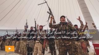 معركة الموصل: نهاية «داعش» وبداية صراع إقليمي (1) - العرب, عربي و دولي - البديل