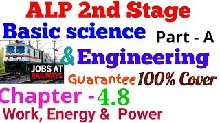 Basic Science and Engineering for RRB ALP paper 2  Chapter- 4.8  Work Energy and Power  ALP CBT2