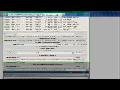 Spam / Hacker Attacke auf