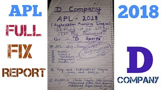 APL 2018| APL FULL FIX REPORT 2018| WHO WILL WIN AFGHANISTAN PREMIERE LEAGUE 2018| JACKPOT MATCHES