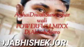 Diwali Special Mix https://rungsaidj.in/filedownload/75/485/Ayi%20hai%20Diwali%20--fully%20Mantel%20