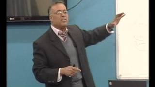 التنظيم الهيكلي والإداري والمحاسبي للبنوك [2/24]