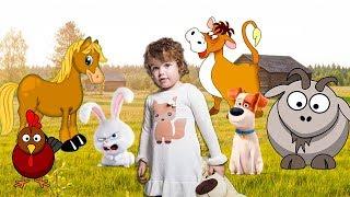 Учим домашних животных. Животные на ферме. Видео для детей!