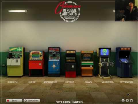 Игровые автоматы играть на wmz