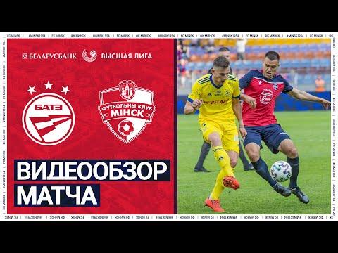 Высшая лига   19 тур. БАТЭ 6:0 Минск   Обзор матча