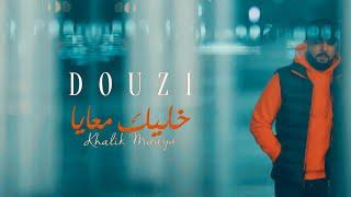 DOUZI - Khalik Maaya    دوزي -  خليك معايا