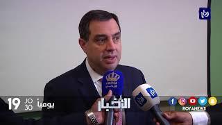 بدء تحديث خطة الاستجابة الأردنية للازمة السورية للثلاث سنوات - (24-9-2017)