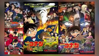 Detective Conan The Movie Theme Mixed 4 Version (18,Lupin vs Conan,19,20)