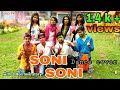 Soni Soni - Full Song | Mohabbatein | DANCE COVER | A HOLI LOVE STORY | HOLI SONG | BY PRATIK Whatsapp Status Video Download Free