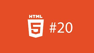 HTML. Урок 20. Менеджер пакетов npm
