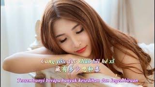 Ceng Jing Zui Mei 曾經最美  Dulu Yang Paling Indah