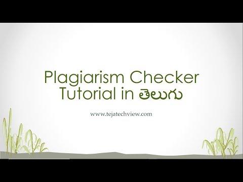 Plagiarism checker tutorial in Telugu 2018   blogger tips in telugu