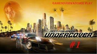 Прохождение Need for Speed: Undercover - НАЧАЛО КАРЬЕРЫ ГОНЩИКА ПОД ПРИКРЫТИЕМ  #1