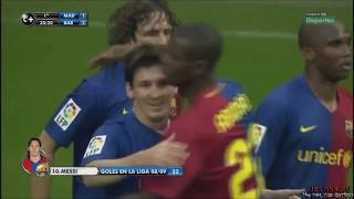Реал Мадрид   Барселона 2:6
