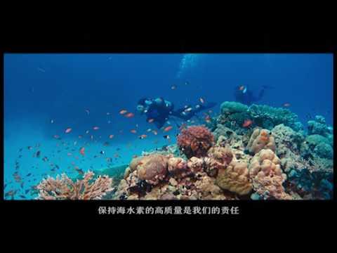 Qingdao Haike General Sea Salt Co.Ltd.(HIKER OCEAN)