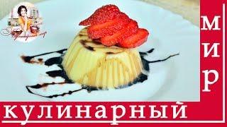 Сметанный десерт  Фруктовое желе рецепт