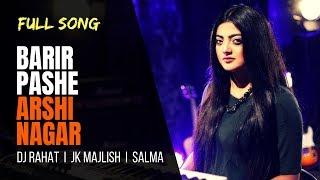 Barir Pashe Arshi Nagar Dj Rahat Ft Salma Mp3 Song Download