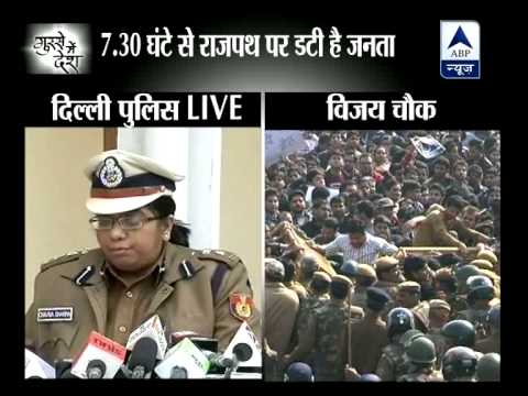 How the gangrape accused were caught: Delhi Police