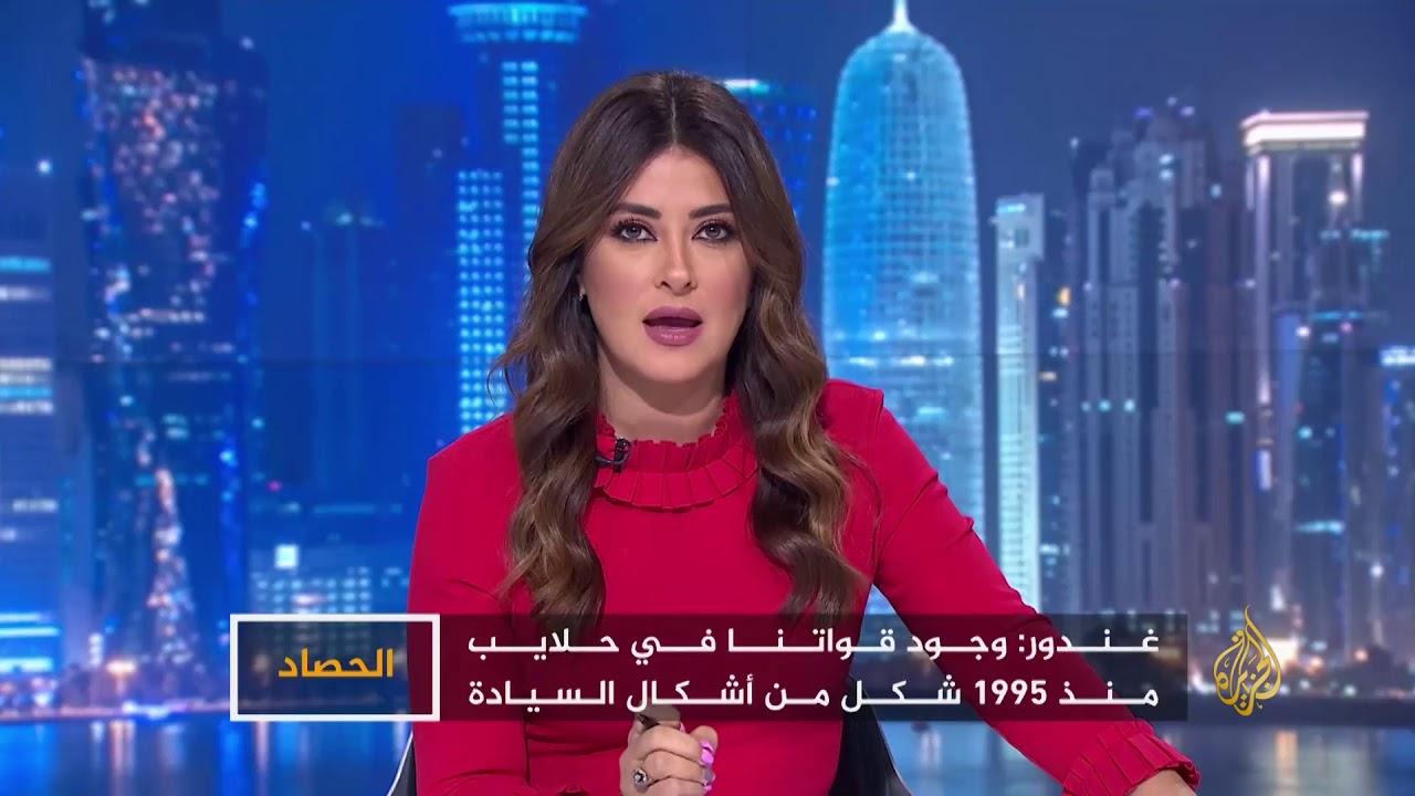 الجزيرة:الحصاد- السودان ومصر.. جدل حلايب وشلاتين