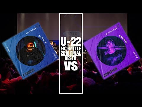 T-TANGG vs DOPEMAN/U-22 MCBATTLE FINAL 2018(2018.10.12)