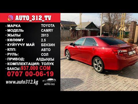 Продажа авто КР 29.04.2020