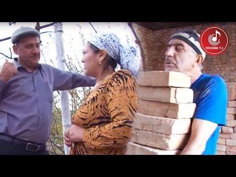 Лахзахои Гуворо - Язначон | Сахначаи Хачви