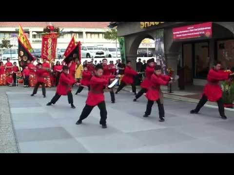 Performance - Shaolin Temple Cultural Center USA Walnut Opening & Year End Celebration