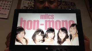 今回は及川氏の1人語り。 11月上旬に紹介した、札幌を拠点に活動する「...