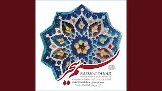Saz-O Avaz-E Abouata (Bazkhani-E Ejraye Ghamar)