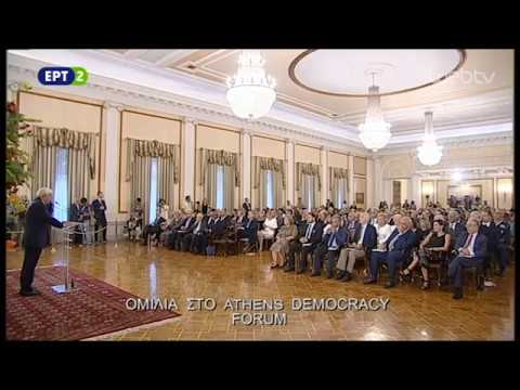 Ολόκληρη η ομιλία του ΠτΔ Προκόπη Παυλόπουλου για το Athens Democracy Forum