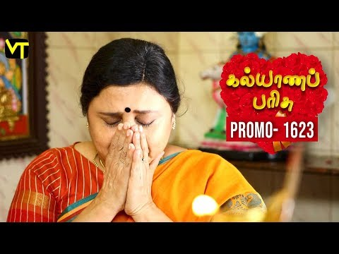 Kalyanaparisu Tamil Serial Episode 1623 Promo on Vision Time. Let's know the new twist in the life of  Kalyana Parisu ft. Arnav, srithika, Sathya Priya, Vanitha Krishna Chandiran, Androos Jesudas, Metti Oli Shanthi, Issac varkees, Mona Bethra, Karthick Harshitha, Birla Bose, Kavya Varshini in lead roles. Direction by AP Rajenthiran  Stay tuned for more at: http://bit.ly/SubscribeVT  You can also find our shows at: http://bit.ly/YuppTVVisionTime  Like Us on:  https://www.facebook.com/visiontimeindia