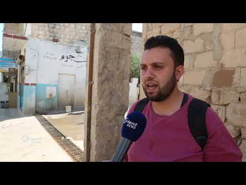 مطالبات للأمم المتحدة بتحمل مسؤولياتها اتجاه مدينة نوى  - 19:21-2018 / 7 / 18