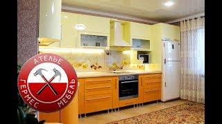 Глянцевая кухня с Фотопечатью. ОБЗОР № 47. Ателье - Гермес.